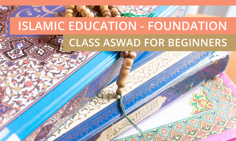 islamic-education-foundation