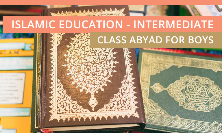 islamic-education-intermediate