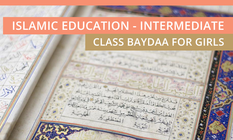 islamic-education-intermediate-girls